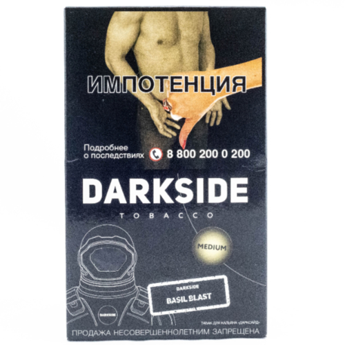 купить Табак Dark Side Core - Basil Blast 250г оптом