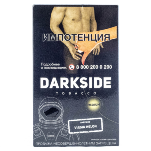купить Табак Dark Side Core -  Virgin Melon 250г оптом